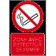 Zone avec détecteur de fumée
